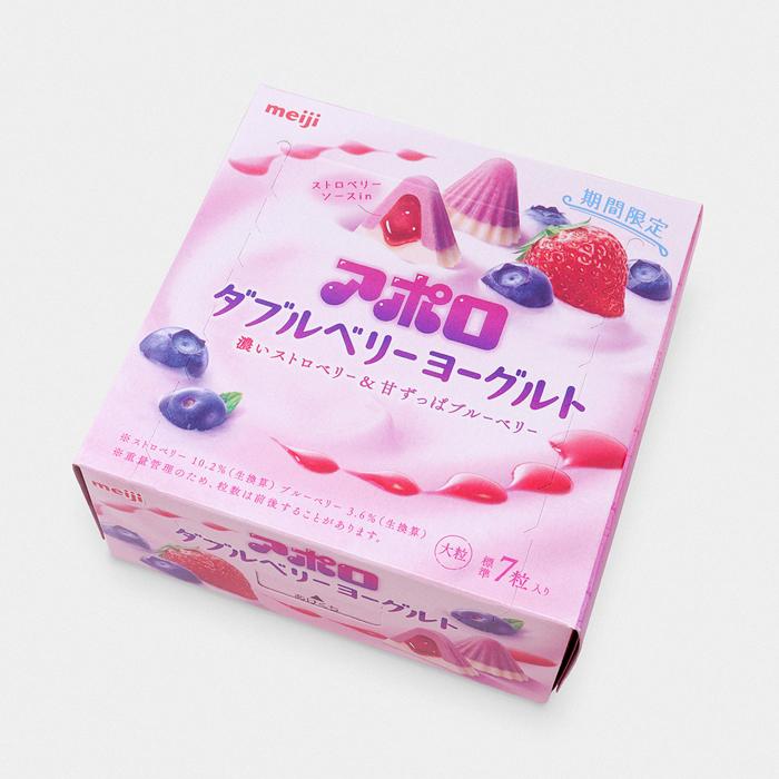 Apollo Chocolate Cones Double Berry Yogurt
