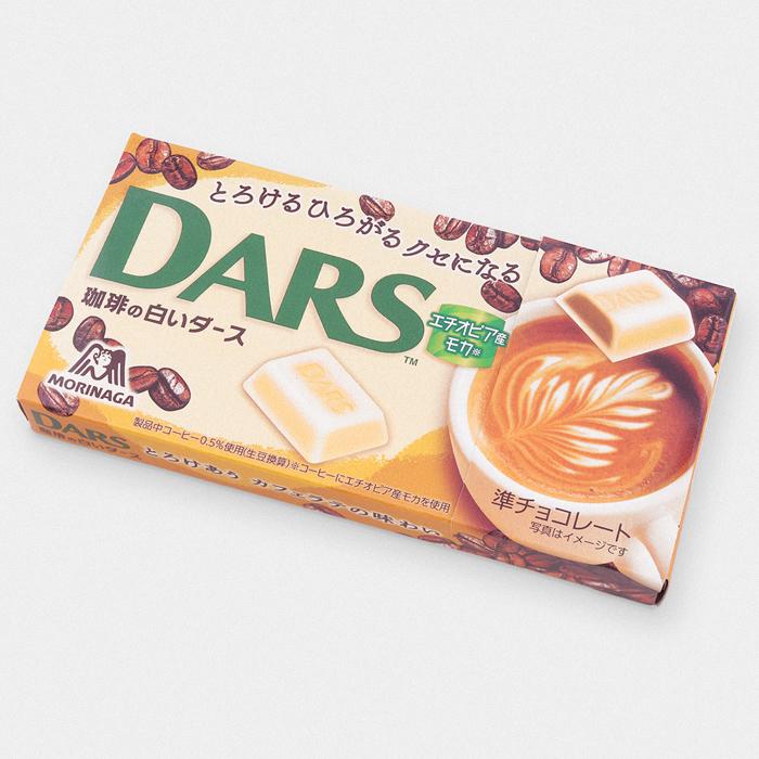 DARS Coffee Mocha Chocolate