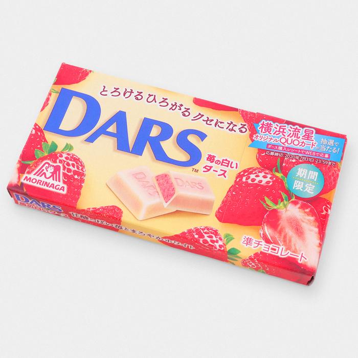 DARS White Strawberry Chocolate