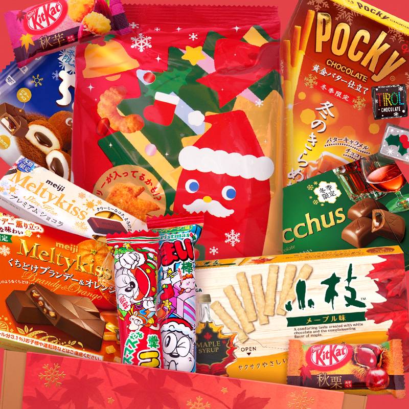 2020 Deluxe Christmas Japanese Candy Box