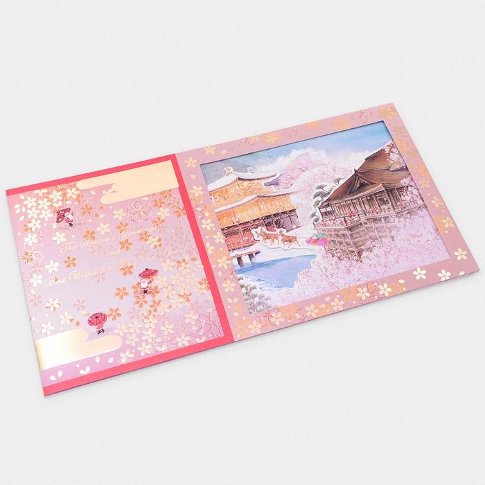 Kyoto 3D Pop-Up Japanese Christmas Card