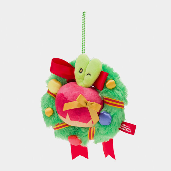 Pokémon Christmas 2020 Applin Keychain Plush