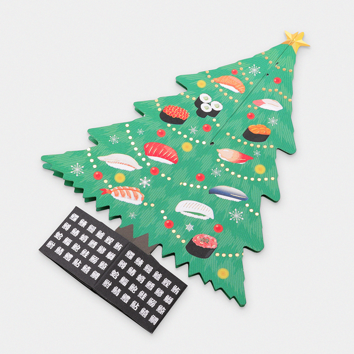 Sushi 3D Pop-Up Christmas Tree Card