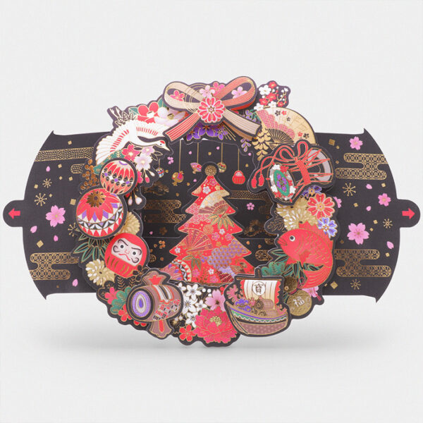 Traditional Japanese Wreath 3D Pop-Up Christmas Card