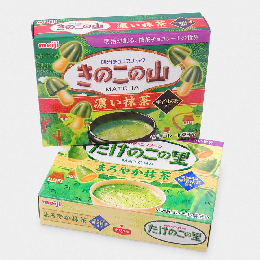 Takenoko No Sato & Kinoko No Yama Cookies - Matcha (Green Tea)