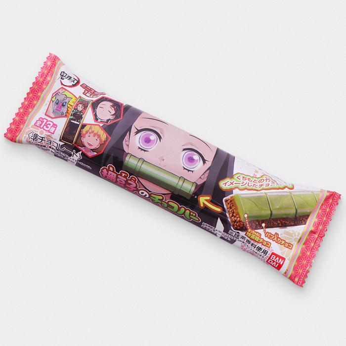 Demon Slayer: Kimetsu no Yaiba Nezuko Bamboo Chocolate