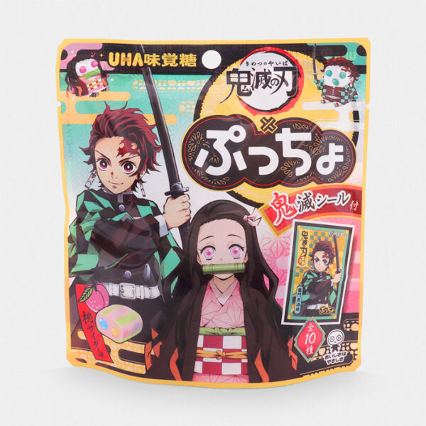Demon Slayer: Kimetsu no Yaiba Puccho Candy Bag