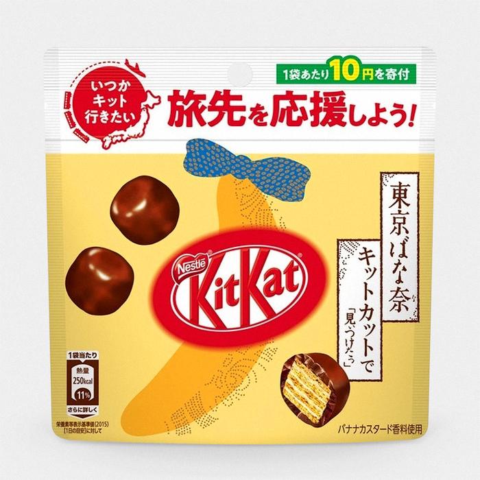 Tokyo Banana Japanese Kit Kat bag