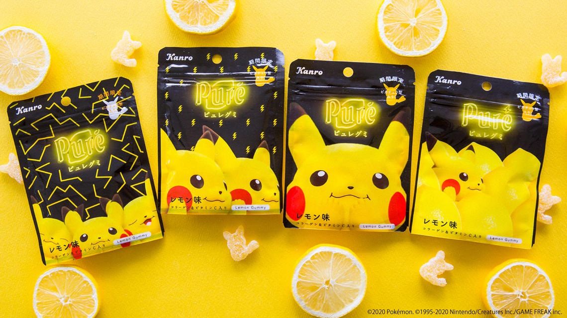 Puré Gummy Candy - Lemon Pikachu