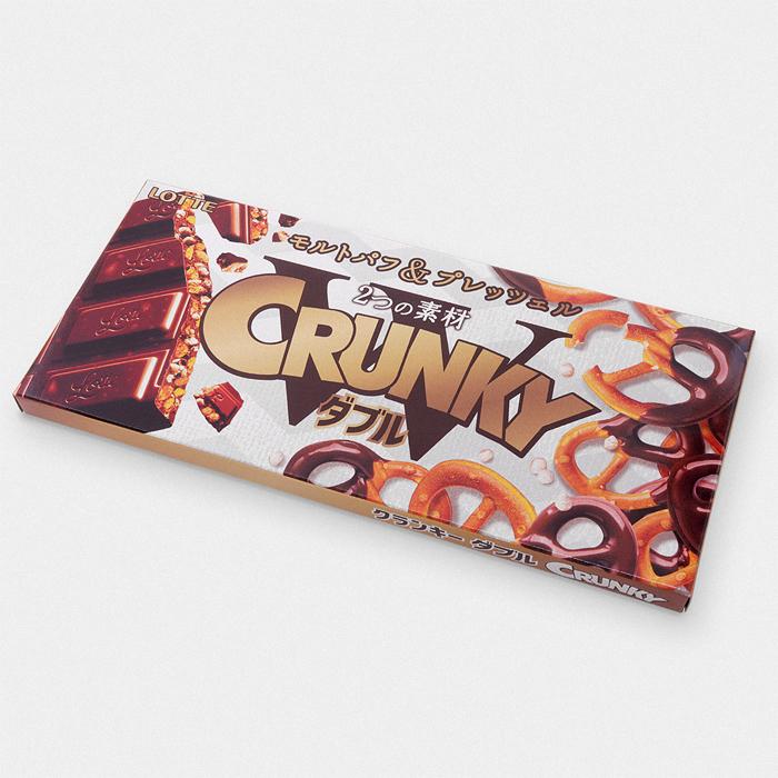 Crunky Pretzel Chocolate