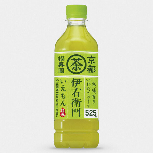 Suntory Japanese Green Tea