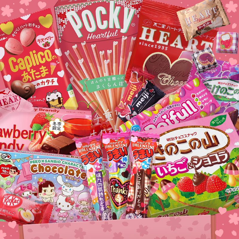 Valentines Japanese Candy Box