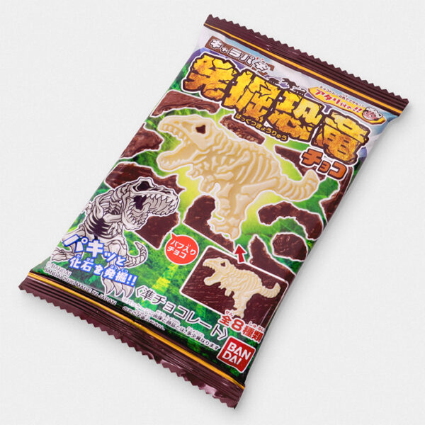 Japanese Chocolate Dinosaur Excavation