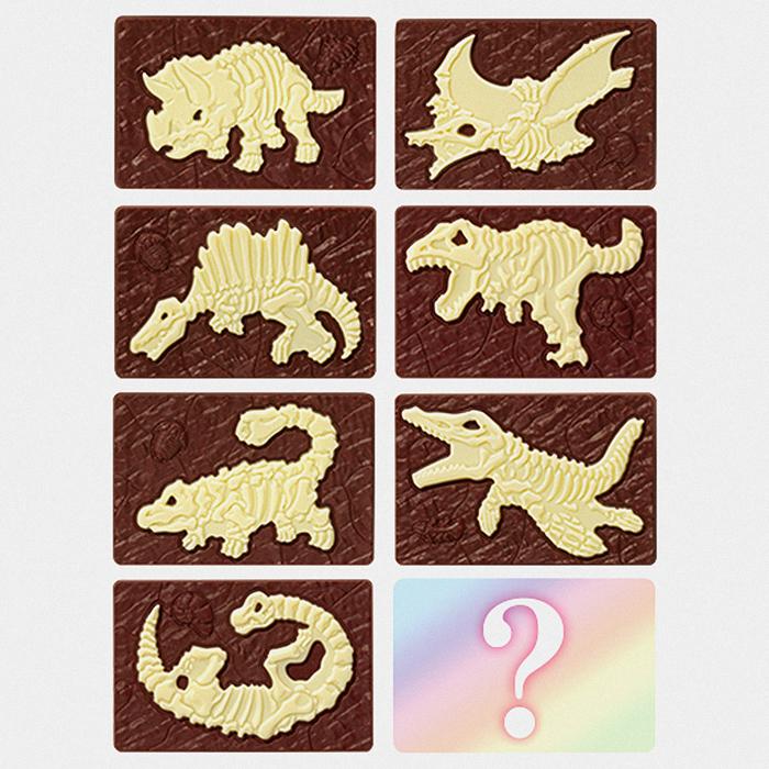 Japanese Chocolate Dinosaur Excavation