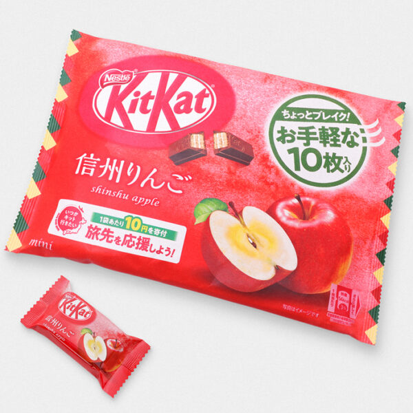 Japanese Shinshu Apple Kit Kat Bag