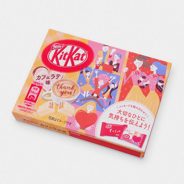 Cafe Latte Coffee Kit Kit