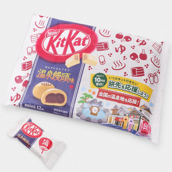 Japanese Onsen Manju Kit Kat Bag
