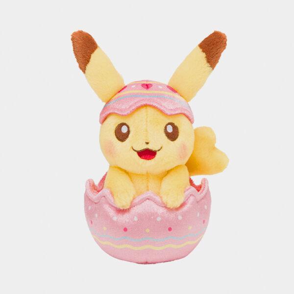 Pokémon Center Happy Easter Basket Pikachu Plush