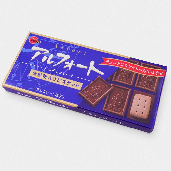 Japanese Bourbon Alfort Chocolates