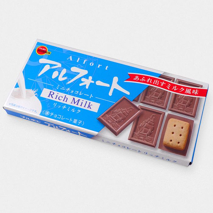 Japanese Bourbon Alfort Rich Milk Chocolates