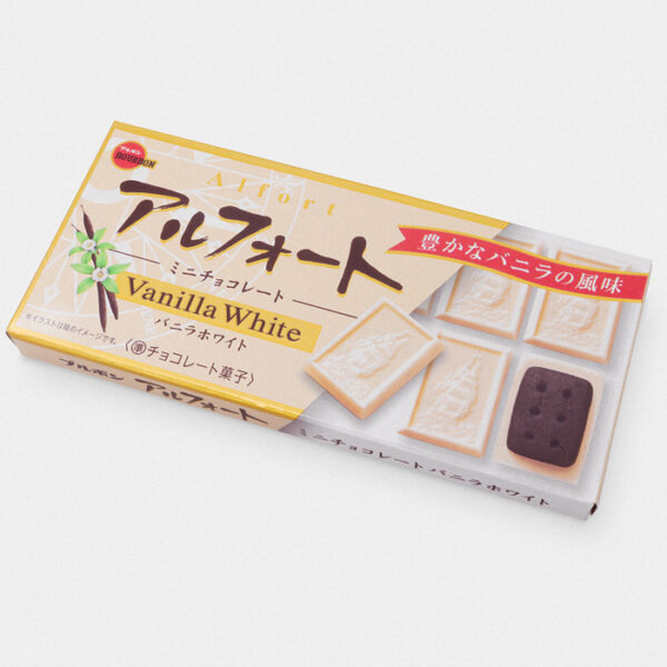 Japanese Bourbon Alfort Vanilla White Chocolates