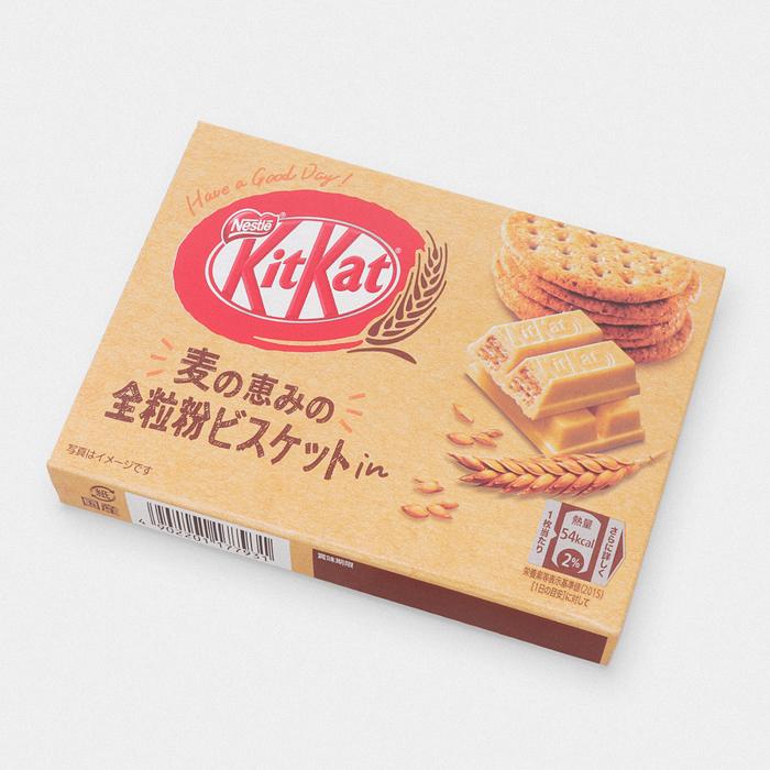 Japanese Wholewheat Biscuit Kit Kat
