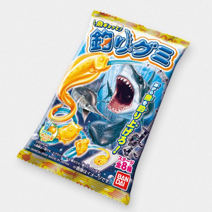 Japanese Fishing Gummy Candy
