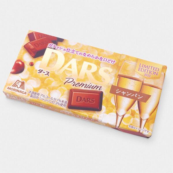 Japanese DARS Premium Champagne Chocolate