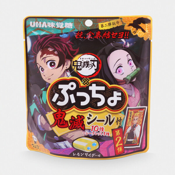 Demon Slayer Puccho Candy Bag Series 2