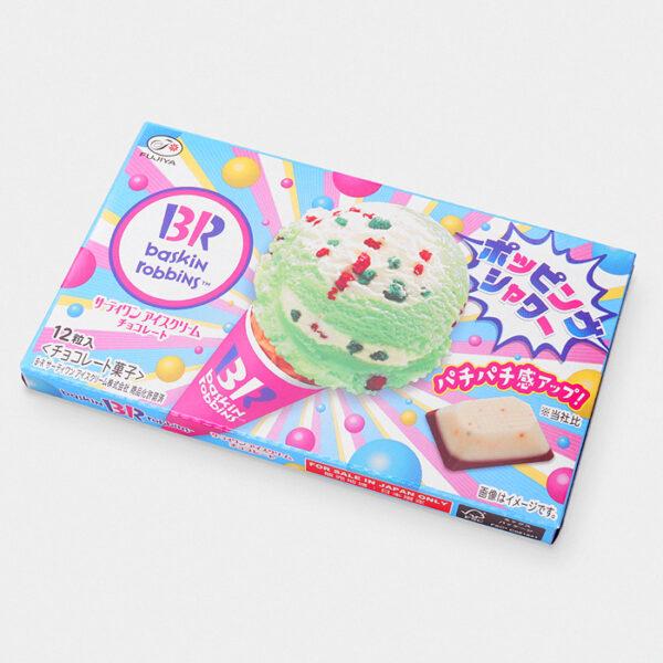 Japanese Baskin Robbins Ice Cream Chocolate