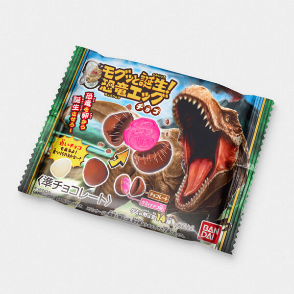 Japanese Bandai Dinosaur Chocolate Eggs