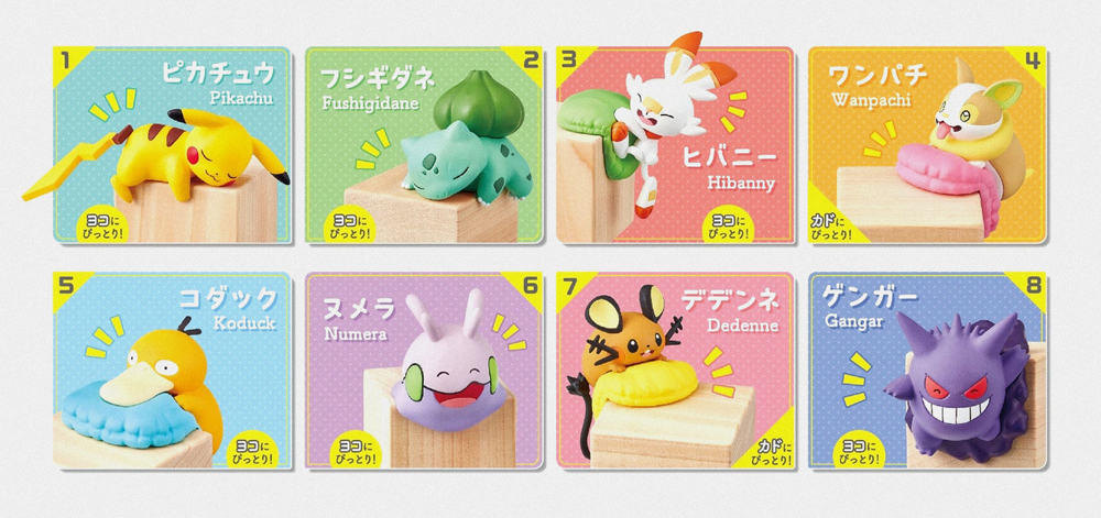 Pokémon Borderles Figure