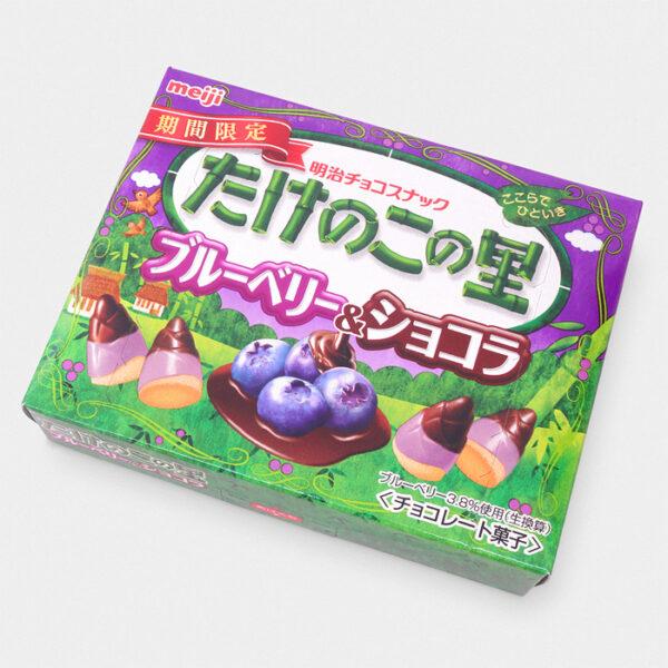 Japanese Takenoko No Sato Cookies - Blueberry & Chocolate