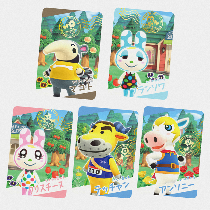 Animal Crossing Season 2 Gummy Candy