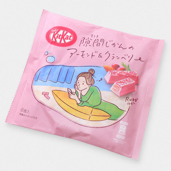 Gap Time Almonds & Cranberries Ruby Japanese Kit Kat