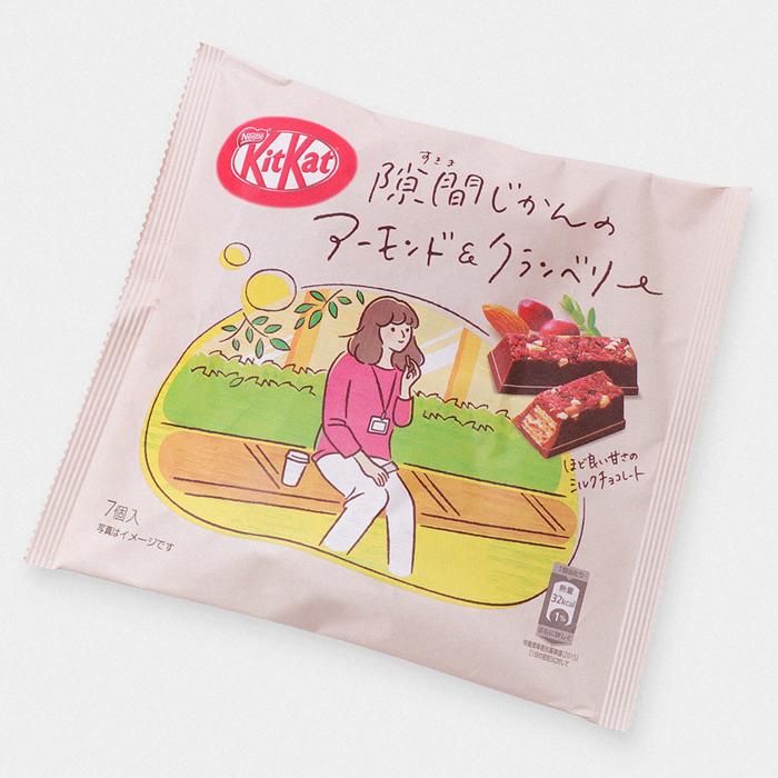 Gap Time Almonds & Cranberries Japanese Kit Kat