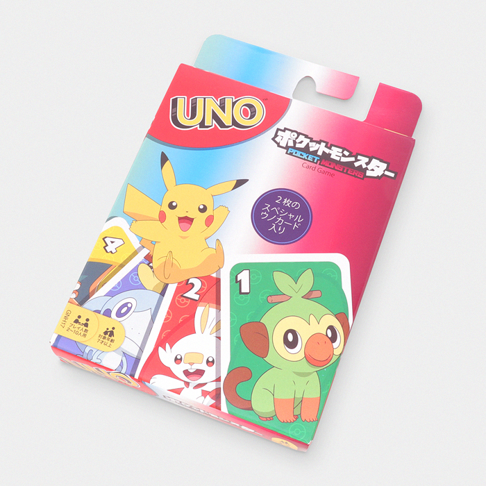 Pokémon Sword and Shield UNO Cards