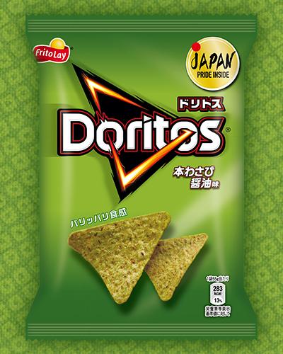 Doritos - Japanese Wasabi
