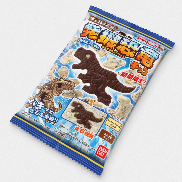 Cookies & Cream Chocolate Dinosaur Excavation