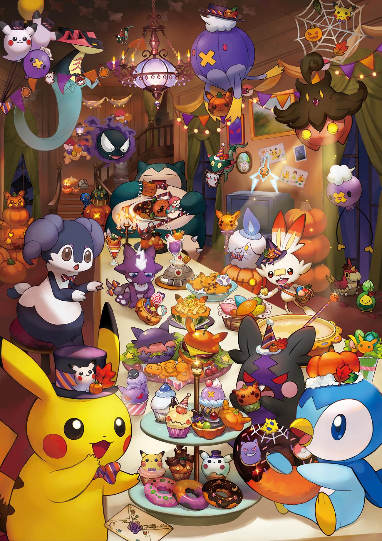 Pokémon Center Halloween 2021 Pumpkin Banquet artwork