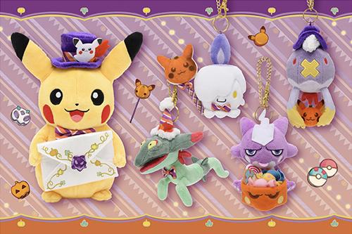Pokémon Center Halloween 2021 Pumpkin Banquet banner