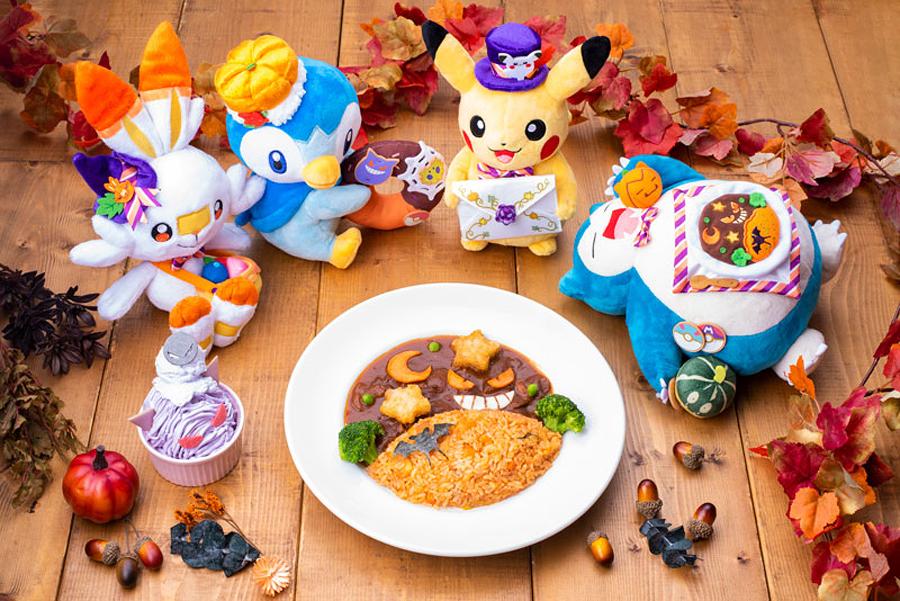 Pokémon Center Halloween 2021 Pumpkin Banquet plushies