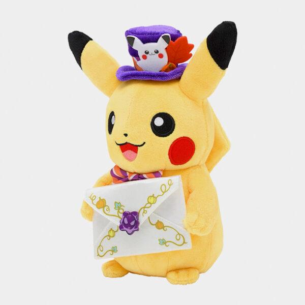 Pokémon Center Halloween 2021 Pumpkin Banquet Pikachu Plush