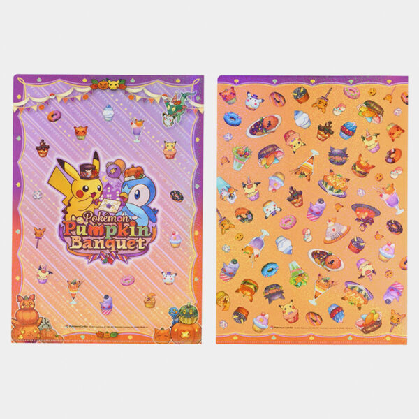 Pokémon Halloween 2021 Pumpkin Banquet Clear File Set