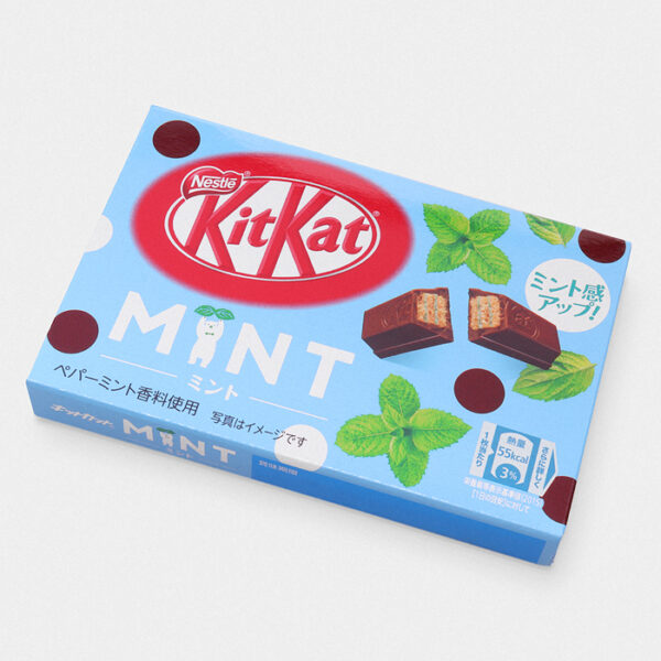 Japanese Mint Chocolate Kit Kat