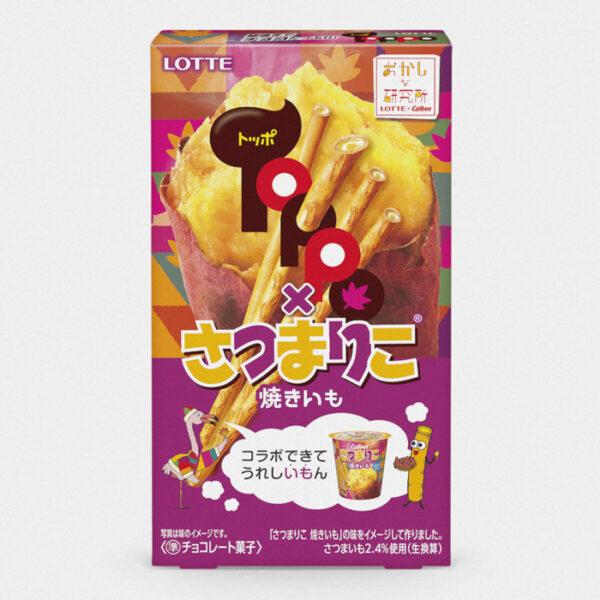 Japanese Toppo Cookie Sticks – Sasakuko Sweet Potato